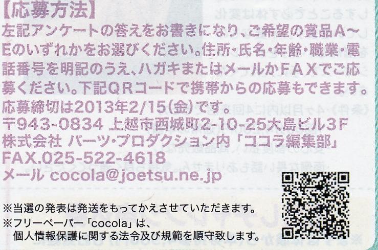 b0163804_1726672.jpg