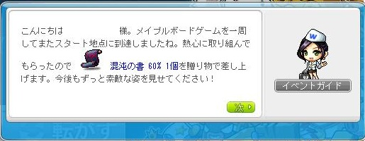 c0084904_1944369.jpg