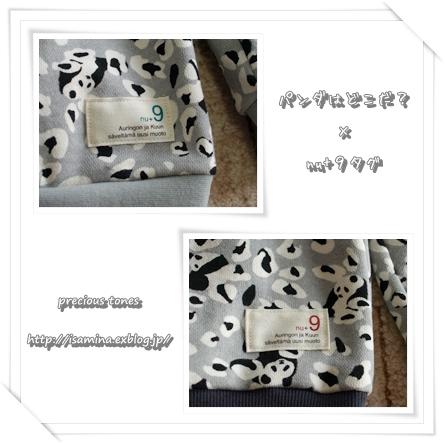 b0256106_4373977.jpg