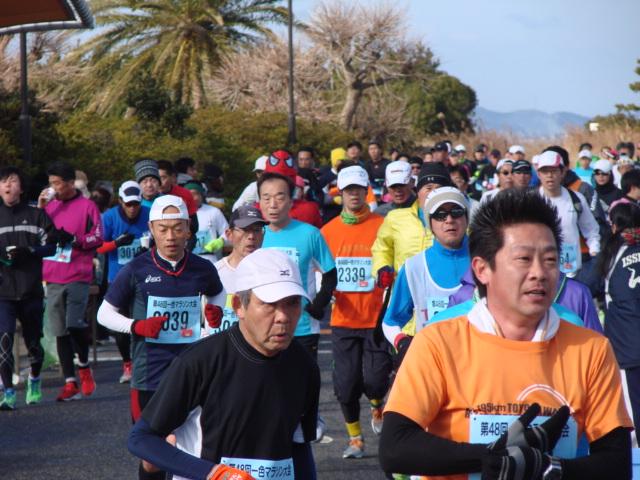 第48回一色マラソン大会_a0063907_225011.jpg