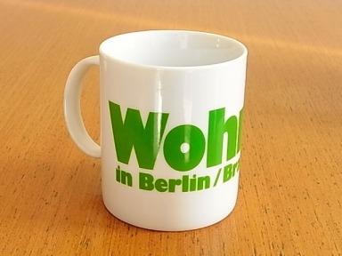 みどりのドイツ語マグカップ_b0102217_17353285.jpg