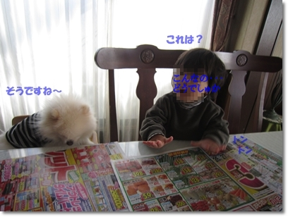b0167519_22473254.jpg