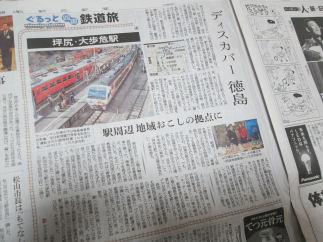 鉄道記事_c0034228_18442366.jpg