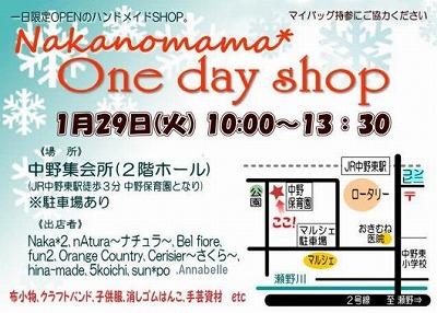 ♪今年初イベント!!!♪_a0161029_148076.jpg