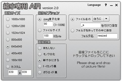 リサイズ・ツールを使用した場合_d0138130_015519.jpg