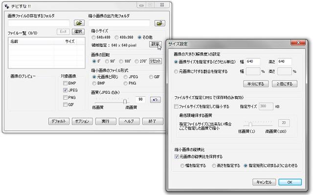 リサイズ・ツールを使用した場合_d0138130_0495073.jpg