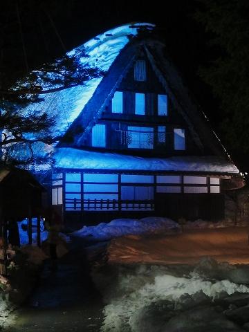 高山へ_c0077531_12334913.jpg