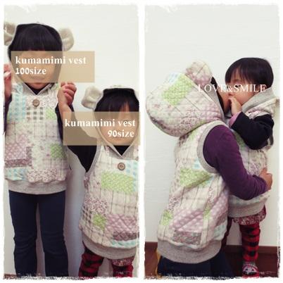 b0227635_1554323.jpg