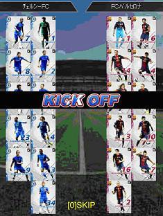 『100万人の超WORLDサッカー!』リニューアルオープン!_e0025035_8282649.jpg