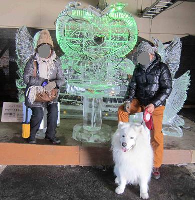 氷の彫刻_b0177436_2142688.jpg