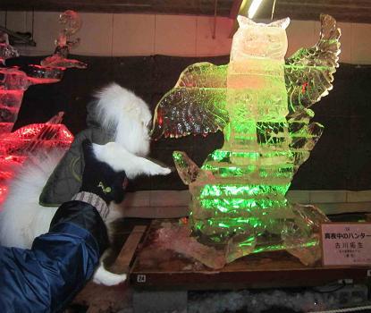 氷の彫刻_b0177436_216838.jpg