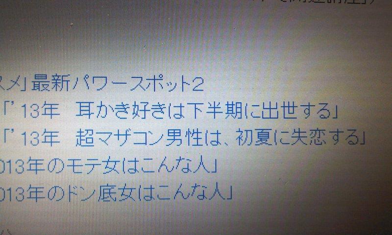 f0151838_17391364.jpg