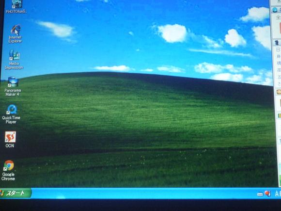 草千里のような草原_b0217741_2301177.jpg