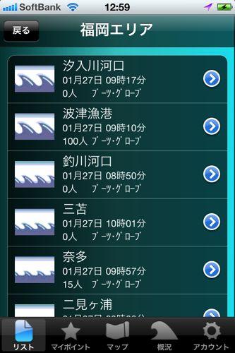 b0275845_1381094.jpg