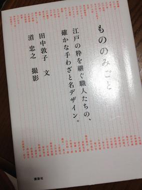 f0238555_2275276.jpg