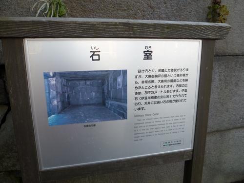 皇居東御苑散歩♪_c0100865_23463227.jpg