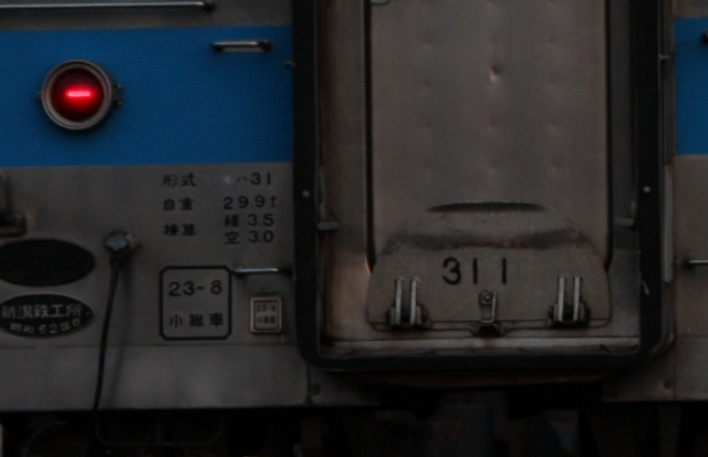 a0299975_1939647.jpg