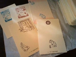 アトリエkotori広報部よりイベントのお知らせ_b0011075_1810583.jpg
