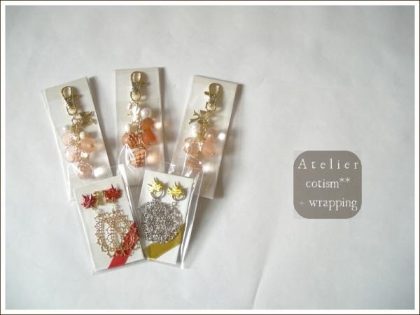 wrapping  ** イヤリングとバッグチャーム **_b0155684_220172.jpg