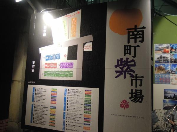 気仙沼1日目 気仙沼と陸前高田_e0030586_1529342.jpg