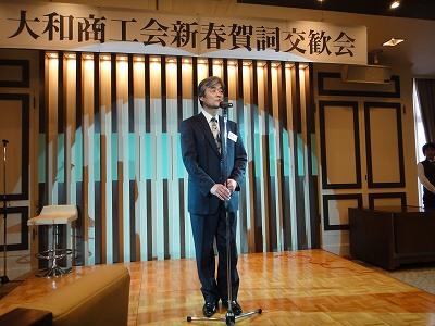 大和商工会新春賀詞交換会_f0019487_6475936.jpg