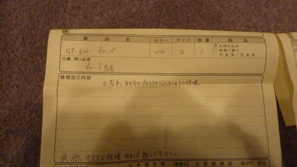 b0029688_21343674.jpg