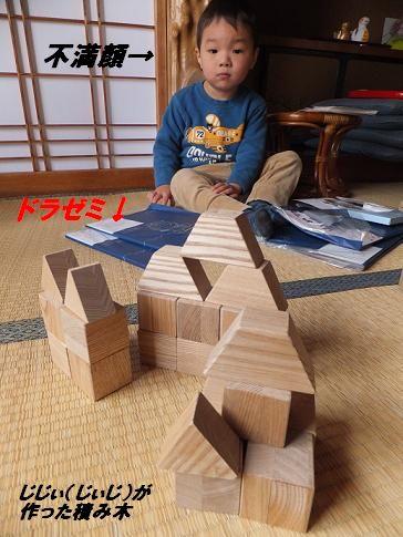 f0179203_9103626.jpg