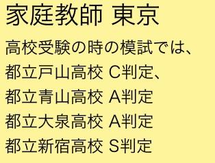 f0213808_220343.jpg