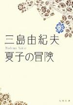 a0091515_8224864.jpg