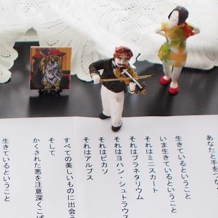 """<日本の心>のふる里から~""""Japanesque Doll""""探訪/Vol.15_a0254818_238321.jpg"""