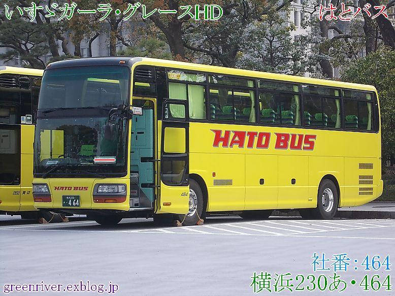はとバス 横浜464&品川369_e0004218_20131361.jpg