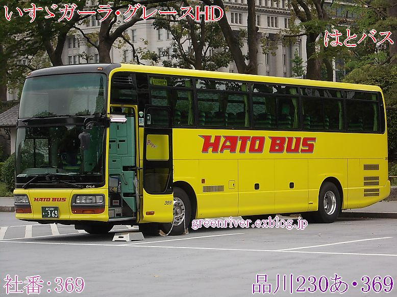 はとバス 横浜464&品川369_e0004218_2024517.jpg