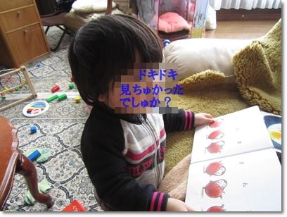 b0167519_16283193.jpg