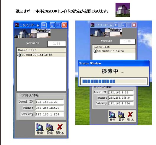 NEWドームコントローラ盤です。_c0061727_2320301.jpg