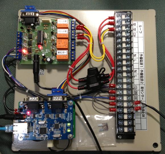 NEWドームコントローラ盤です。_c0061727_23222880.jpg