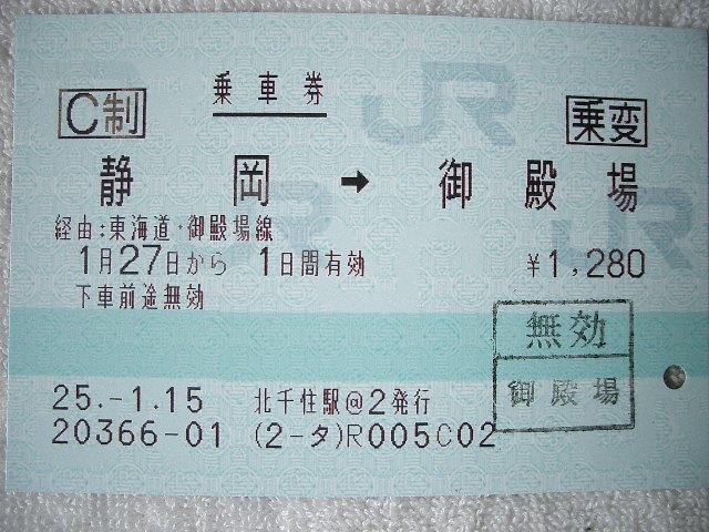 b0283432_16121838.jpg