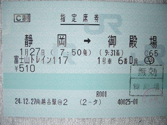 b0283432_16125741.jpg