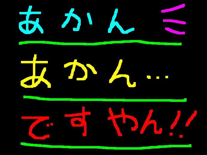 f0056935_19433561.jpg