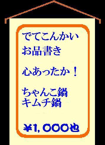f0056935_21404222.jpg