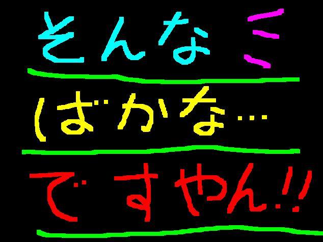 f0056935_22103435.jpg