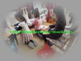 ピアノ教室勉強会 効果その1_d0165645_9425257.jpg