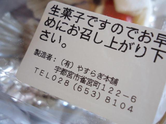 f0041850_17255067.jpg