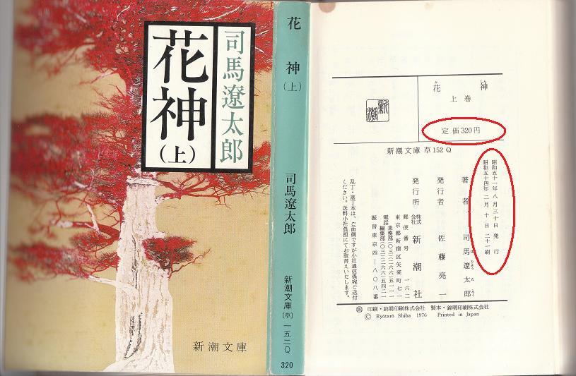 b0193252_19411090.jpg