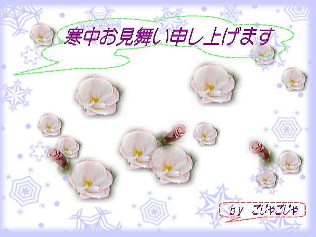 b0189573_9231525.jpg