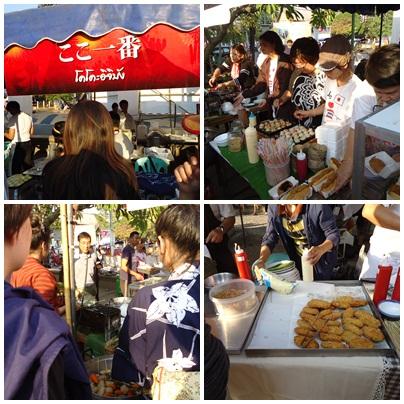 Lanna-Japan Festival  2013_a0199979_0521177.jpg