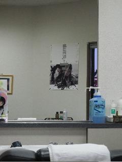 髑髏党員 活動報告!_f0162980_11421973.jpg