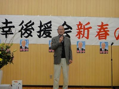 後援会新春の集い_f0019487_14274168.jpg