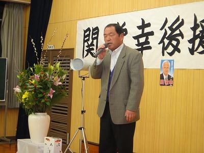 後援会新春の集い_f0019487_14281994.jpg
