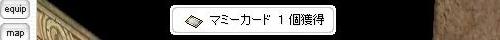 c0224791_0274172.jpg