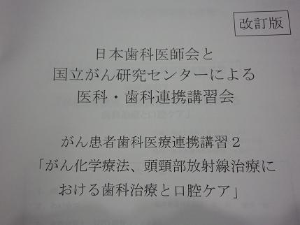 e0048994_93735.jpg